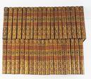 ROUSSEAU (Jean-Jacques). Oeuvres completes. Paris, Poinçot, 1788-...