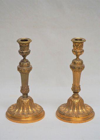 Paire de flambeaux en bronze doré, ciselé et sculpté style Louis ...