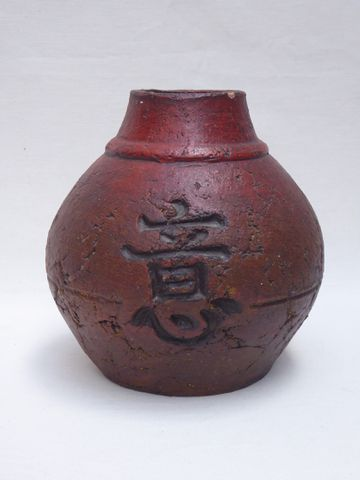EXTRÊME-ORIENT Vase en terre cuite  H. 21 cm
