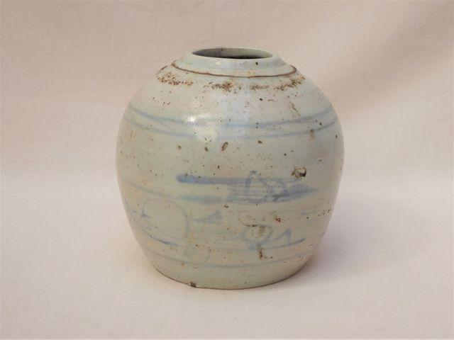 Vase boule en céramique glaçurée H. 16 cm