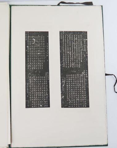 Asie - BONAPARTE (Roland, prince). Documents de l'époque mongole ...