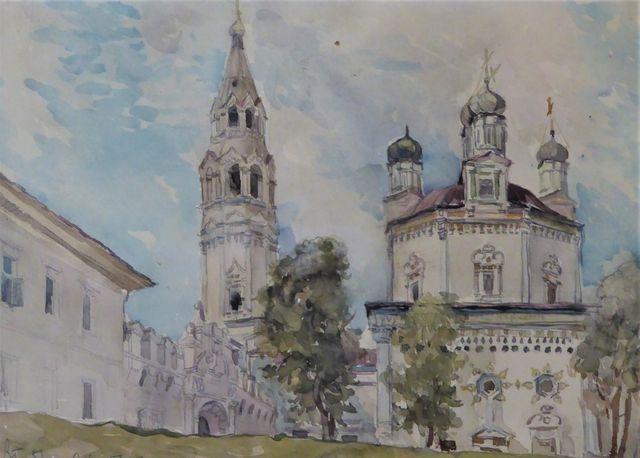 Ecole RUSSE (XXe siècle) Vue de village Aquarelle sur papier, sig...
