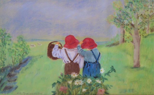 Ecole RUSSE (XXème siècle) Les deux gamins Pastel sur papier sign...