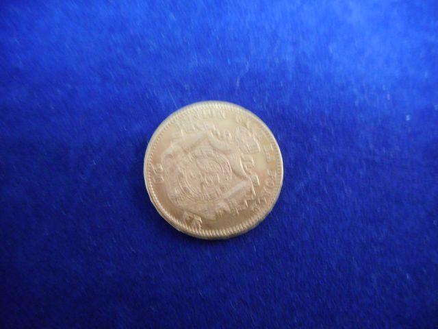 Pièce de vingt francs belges or, 6,4g (Léopold II - 1871)
