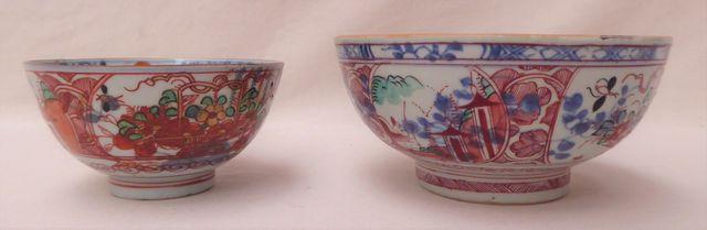 CHINE Epoque KANGXI (1662 - 1722) Suite de deux bols en porcelain...
